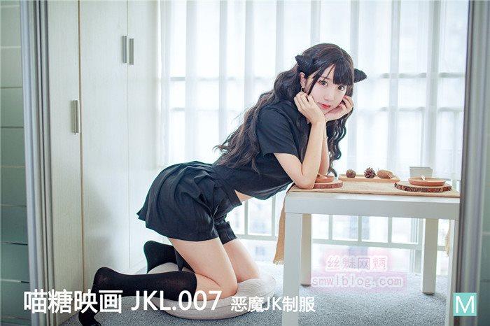 [喵糖映画]JKL.007 恶魔JK制服[31+1P/666M]